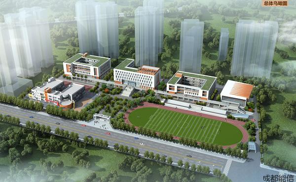 温江区新城区新城学校项目