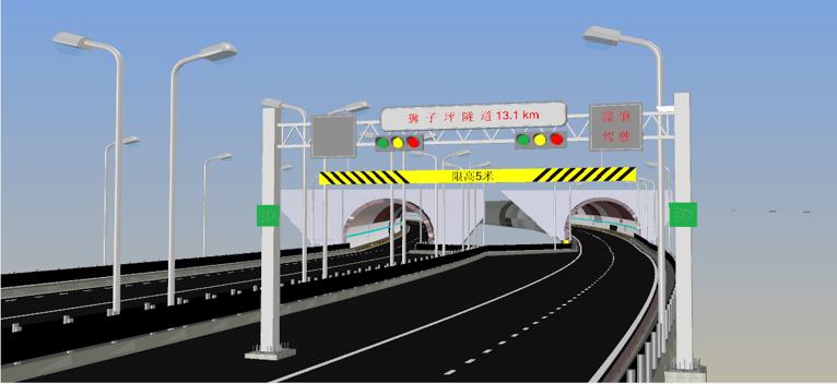 汶马高速公路重大节点工程3D GIS+BIM建设期智慧管理平台研发及应用示范课题项目